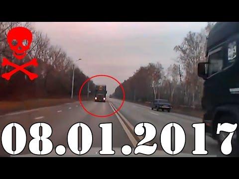 Подборка ДТП и Аварии январь 2017. Accidents Car Crash. #412 _Видео