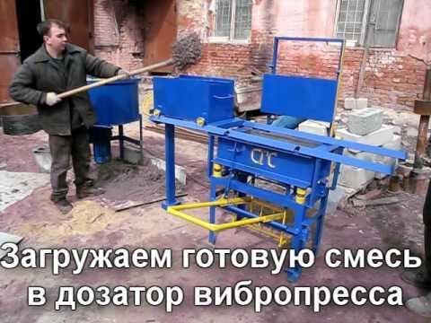 Установка для производства арболитовых блоков своими руками - Kaps-vl.ru