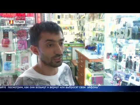 Жители Турции жгут доллары в знак протеста