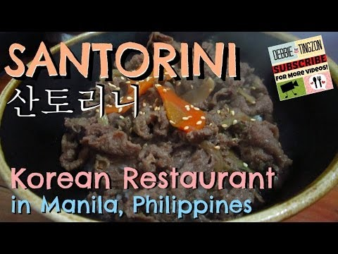 0 Santorini (산토리니) Korean Restaurant Manila