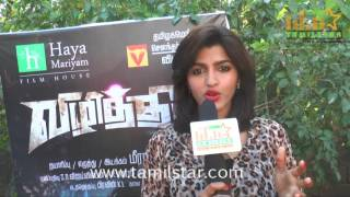 Dhansika At Vizhithiru Movie Press Meet