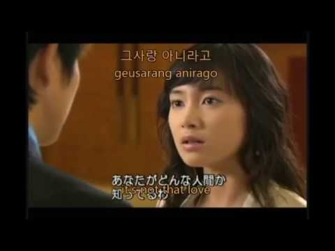 Lee Soo - Foolish Heart Mv (time Between Dog And Wolf Ost) video