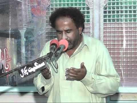 Zakir Manzoor Hussain Shah Kot Addu 2012 8 Zilhaj Gulan Khail Mainwali Part 1 video