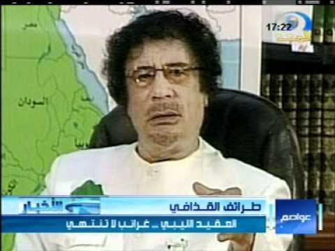 طرائف القذافي - العقيد الليبي.. غرائب لا تنتهي
