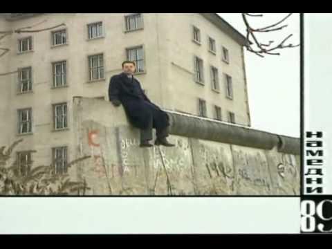 Намедни - 89 Демонтаж Берлинской стены