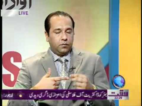 Awami Express (Health and Medicines Problems in Pakistan) 12 March 2012
