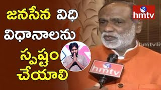 BJP Laxman Rao Face To Face On BJP Praja Chaitanya Yatra and Pawan Kalyan Jana Sena | hmtv News