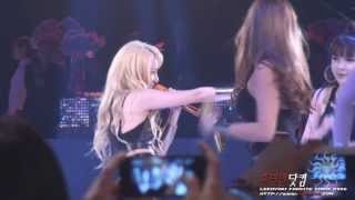 download lagu 130718 2ne1 Falling In Love Sandarapark Fancam gratis