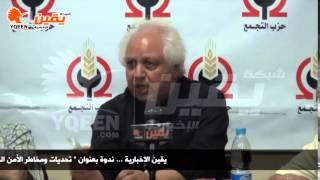 يقين|د. سميرغطاس: هشام السعيدنى مؤسس تنظيم أنصار بيت المقدس وخريج المدرسة السلفية السكندرية الجهادية