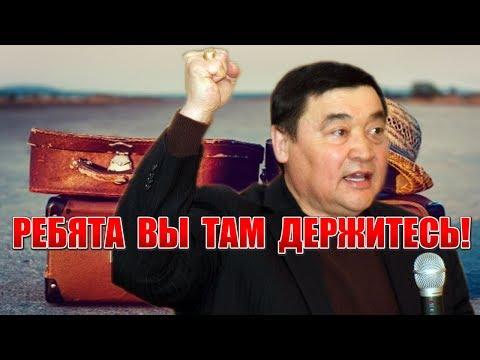 Оппозиция покидает Казахстан