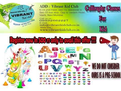 Vibrant Kid Club