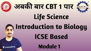 Life Science Introduction Lesson 1 for RRB JE 2019