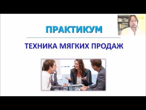 Как создать успешный отдел продаж