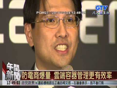 Tesseratic Container Engine GTV 10/24 NEWS Report