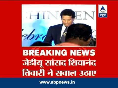 Shivanand Tiwari questions Bharat Ratna to Sachin Tendulkar