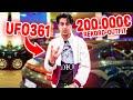 DAS 200 000€ REKORD OUTFIT VON UFO 361  | WIE VIEL IST DEIN OUTFIT WERT | MAHAN