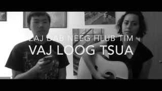 Zaj Dab Neeg Hlub Tim Vaj Loog Tsua cover (Y E E J. & Danicka Bright)