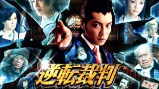 Gyakuten Saiban - Gyakuten Saiban Movie - Cross-Examination ~ 2001 [EXTENDED]