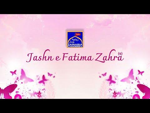 Jashn e Fatima Zahra (s.a) Host Ali Abbas Wafa | Guest M. Muntazir Mehdi | Zainabia Studio 1441-2020