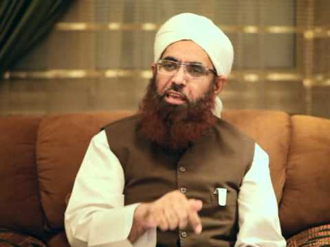 ISAAL E SAWAB FULL BAYAN Mufti Muhammed Abbas Rizvi