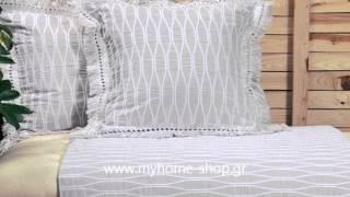 Λευκά είδη   Ριχτάρια   Rixtaria Palamaiki   www.myhome-shop.gr