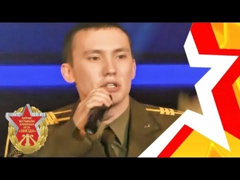 Лагерные песни - Сержант