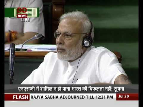 India has made progress in NSG membership: Sushma Swaraj