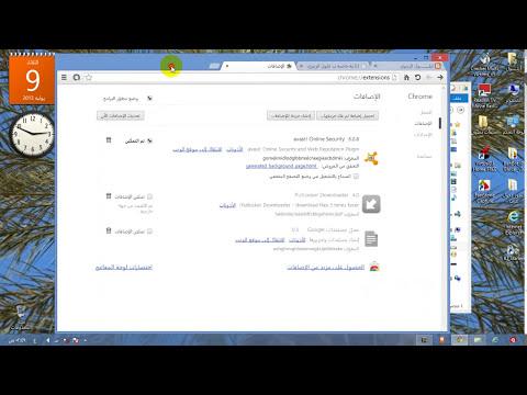 شرح تثبيت المكون الاضافي Windows Media Player