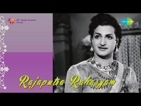 Rajaputra Rahasyam | Entha Sarasudainadamma Song video