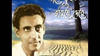 Jodi Kichhu Amare Shudhao -Shyamal Mitra