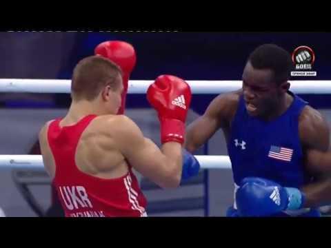 Чемпіонат Світу з боксу-2017. 1/2 фіналу. Олександр Хижняк (UKR) vs Трой Айсленд (USA)