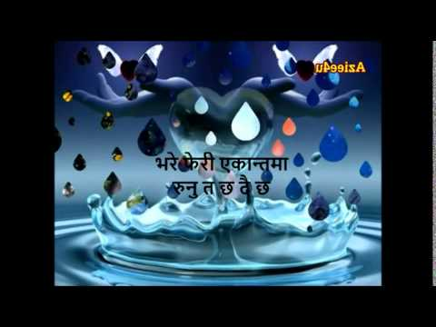 Kehi Mitho Baat Gara With Lyrics Narayan Gopal