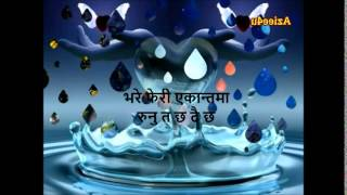 Kehi Mitho Baat Gara With Lyrics Narayan Gopal