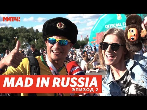 Mad in Russia. Эпизод 2