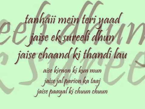 Humne Tumko Dil Ye De Diya    Shumaila N Wardh Khan video