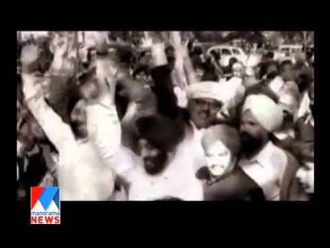 ഇന്ത്യന് വോട്ടു കഥ INDIAN VOTE KADHA - Part 05