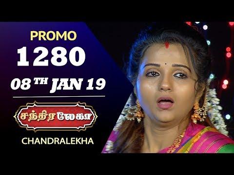 Chandralekha Promo | Episode 1280 | Shwetha | Dhanush | Saregama TVShows Tamil