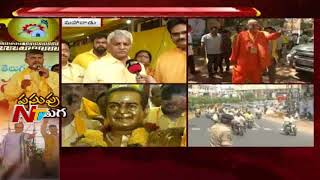 Latest Updates From AP TDP Mahanadu 2018  || Siddhartha College Grounds || Vijayawada