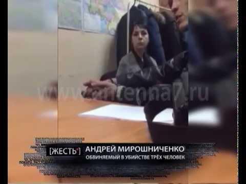 В Омске судят особо опасного рецидивиста: убил троих и спрятался в диване