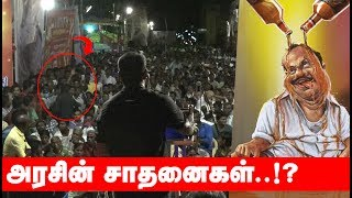 Seeman Speech – Seeman Tasmac TnPolitics
