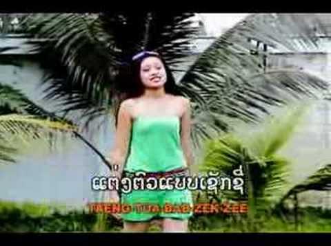 Sanga - Lao Music Vdo video