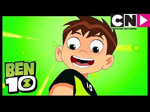 Бен 10 на русском | Омни-Трюки, часть 1 | Cartoon Network