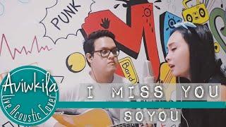 소유 (Soyou) - I Miss You (Aviwkila Live Acoustic Cover)
