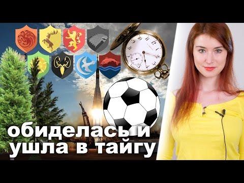 Сборную России по футболу хотят распустить