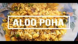 How to make tasty Poha| Learn how to cook #1 Aloo Poha (Delicious) - Episode 4 (Hindi)