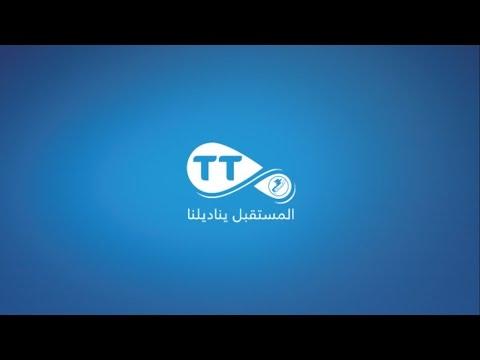 New VPN Tunisie Telecom 2015