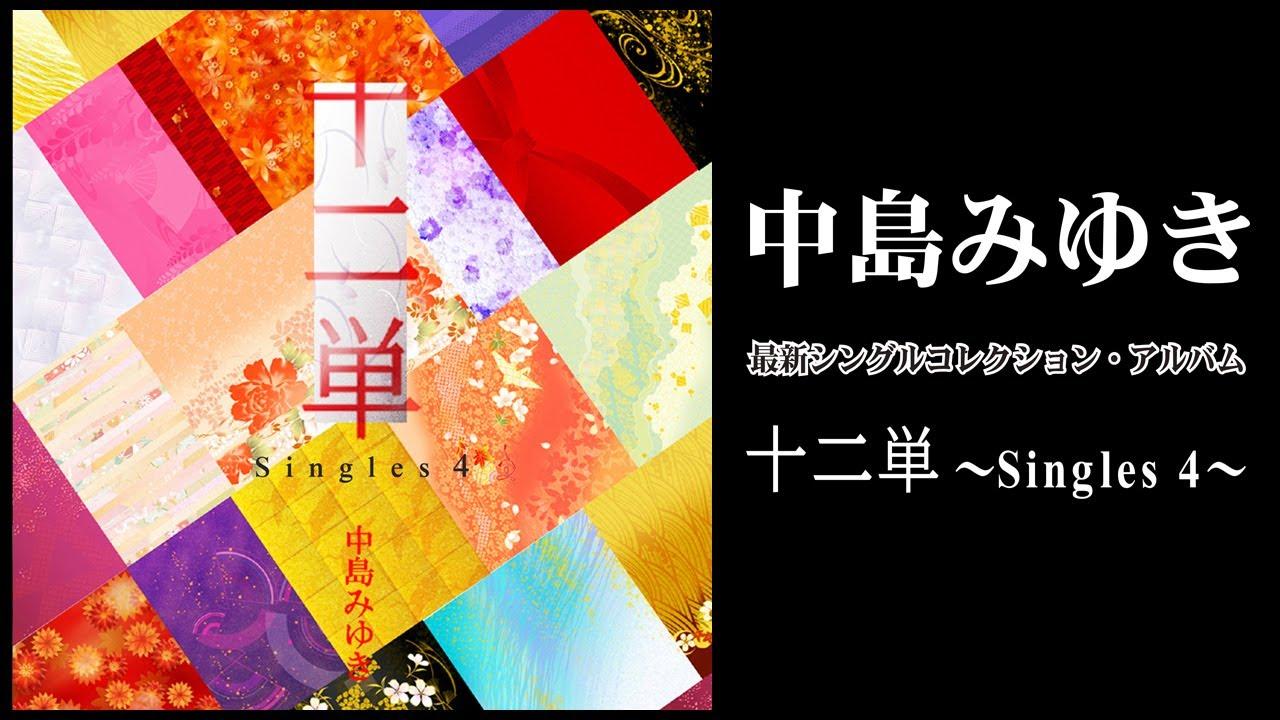 中島みゆきの画像 p1_31