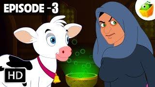 एक बूढ़े आदमी और गैज़ेली-An Old Man And Gazelle |Episode 3 |Arabian Nights in Hindi| Bedtime Stories