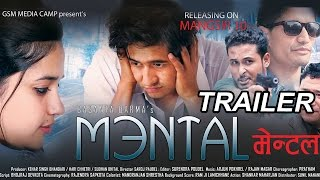 MENTAL || मेन्टल || MOVIE OFFICIAL TRAILER || RELEASING ON MANGSIR 10