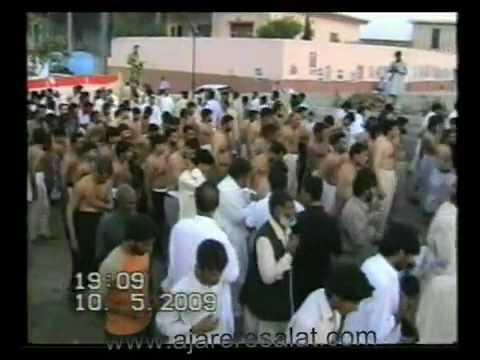 Markazi Matmi Dasta Rawalpindi